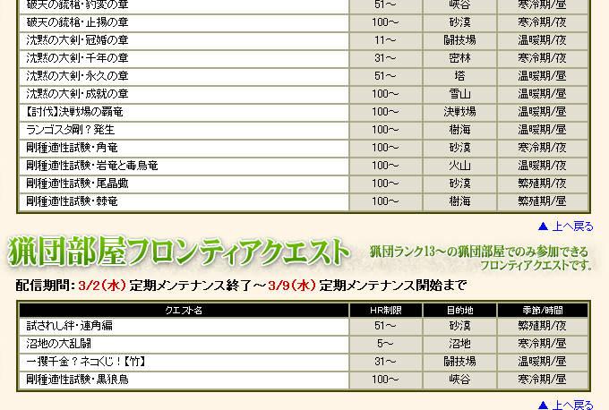 bdcam 2011-03-01 15-18-50-062