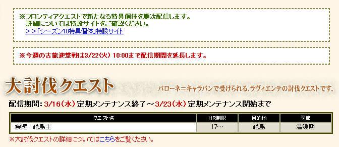 bdcam 2011-03-16 17-38-05-000