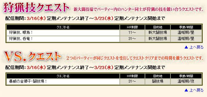 bdcam 2011-03-16 17-39-48-859