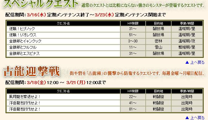 bdcam 2011-03-16 17-39-39-343