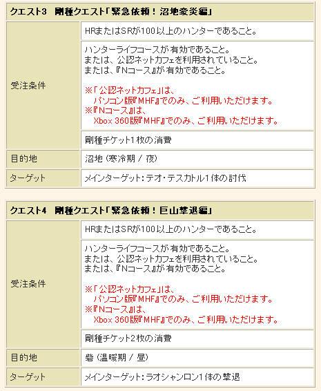 bdcam 2011-03-23 15-49-46-453