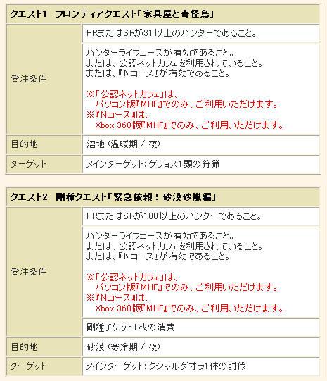 bdcam 2011-03-23 15-49-31-906