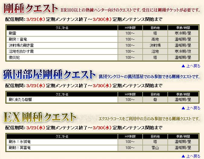 bdcam 2011-03-23 15-43-46-093