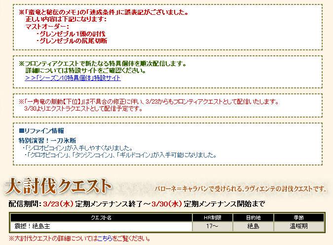 bdcam 2011-03-23 15-43-26-625