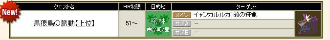 bdcam 2011-03-23 15-46-23-093