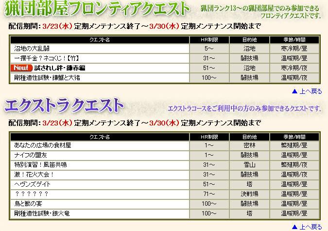 bdcam 2011-03-23 15-45-19-765