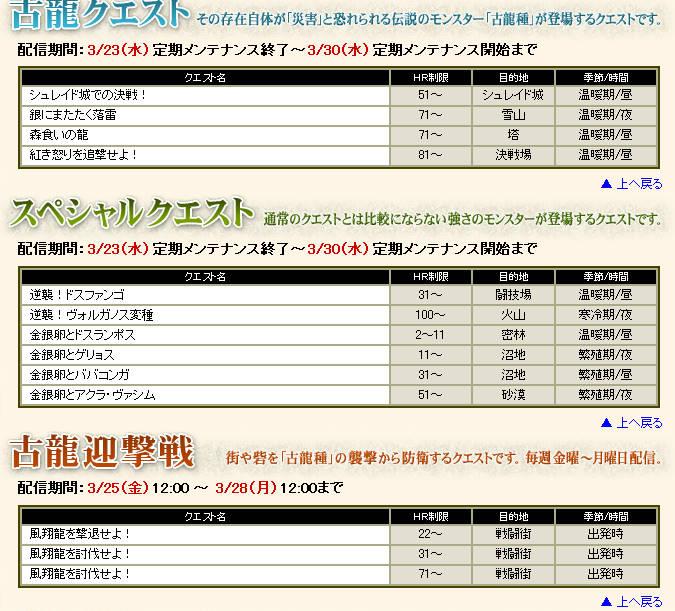 bdcam 2011-03-23 15-45-33-000