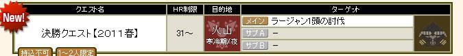 bdcam 2011-03-23 15-47-26-968