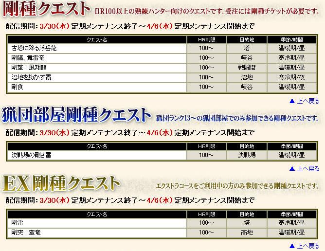 bdcam 2011-03-29 17-39-31-390