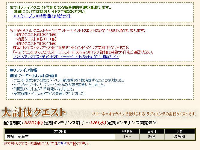 bdcam 2011-03-29 17-39-16-625