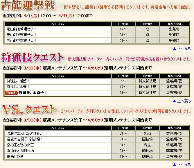 bdcam 2011-03-29 17-41-09-953