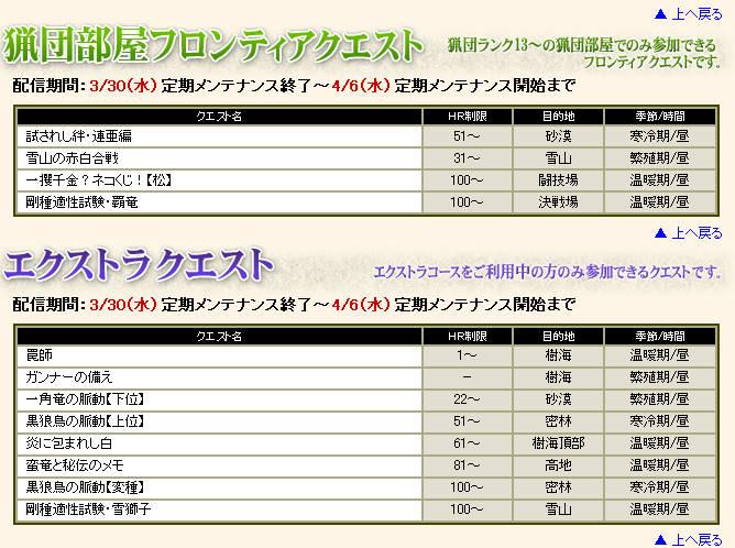bdcam 2011-03-29 17-40-30-453