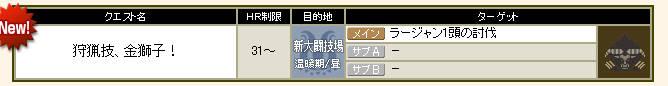 bdcam 2011-03-29 17-42-33-296
