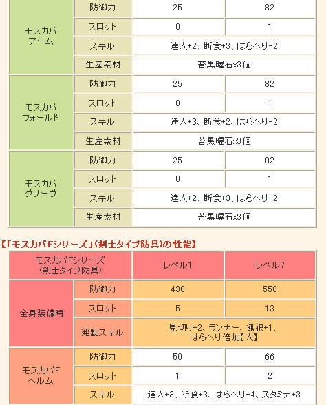 bdcam 2011-03-31 12-06-37-406