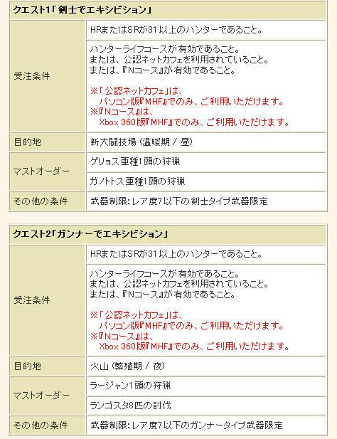 bdcam 2011-03-31 12-04-40-375