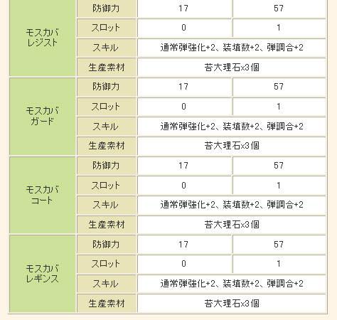 bdcam 2011-03-31 12-07-06-500