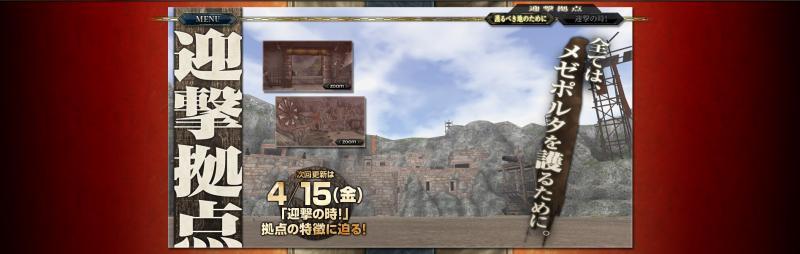 bdcam 2011-04-01 18-31-43-541