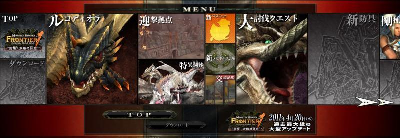 bdcam 2011-04-01 18-29-18-628