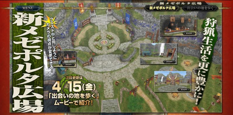 bdcam 2011-04-01 18-33-07-953