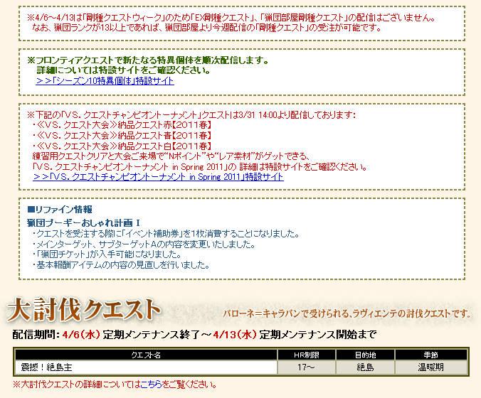 bdcam 2011-04-05 16-25-49-765