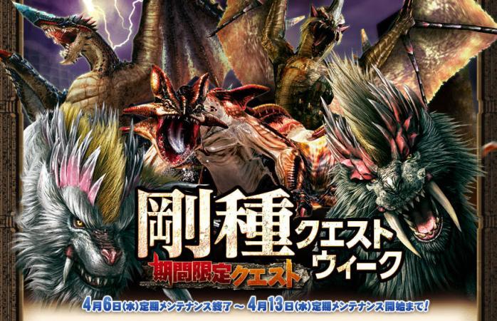 bdcam 2011-04-05 16-25-10-953