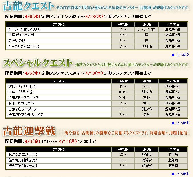 bdcam 2011-04-05 16-27-12-453