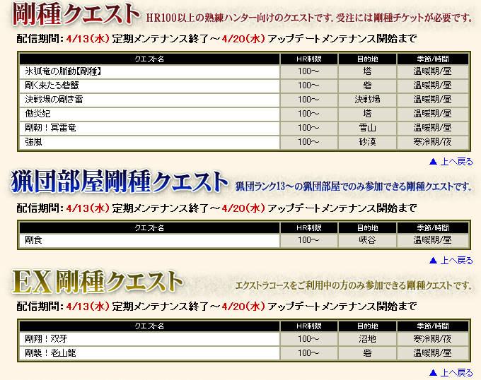 bdcam 2011-04-12 16-03-23-968