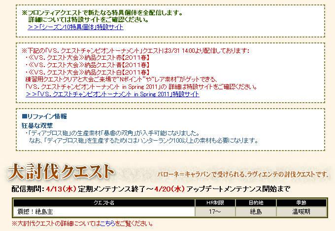 bdcam 2011-04-12 16-03-10-406