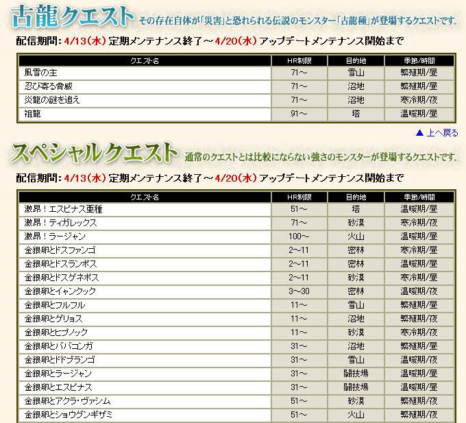 bdcam 2011-04-12 16-05-25-609