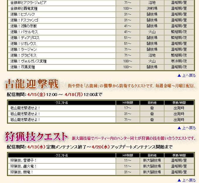 bdcam 2011-04-12 16-05-47-156