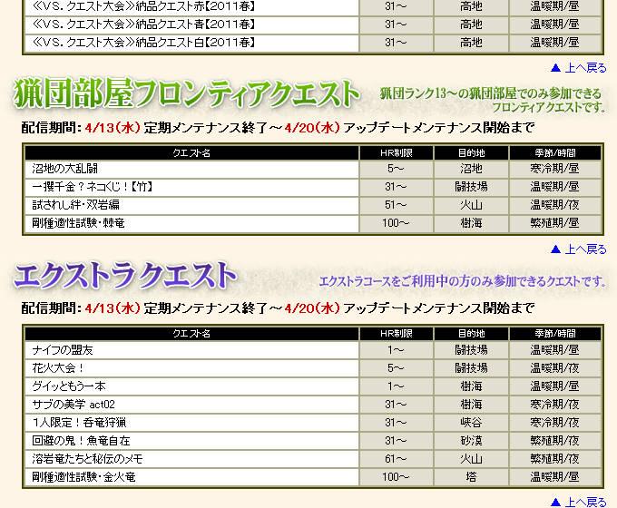 bdcam 2011-04-12 16-05-11-609