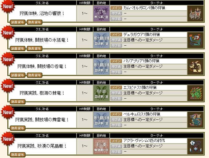 bdcam 2011-04-12 16-07-44-078