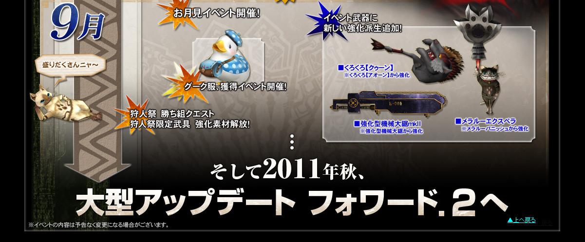 bdcam 2011-04-15 21-32-25-300