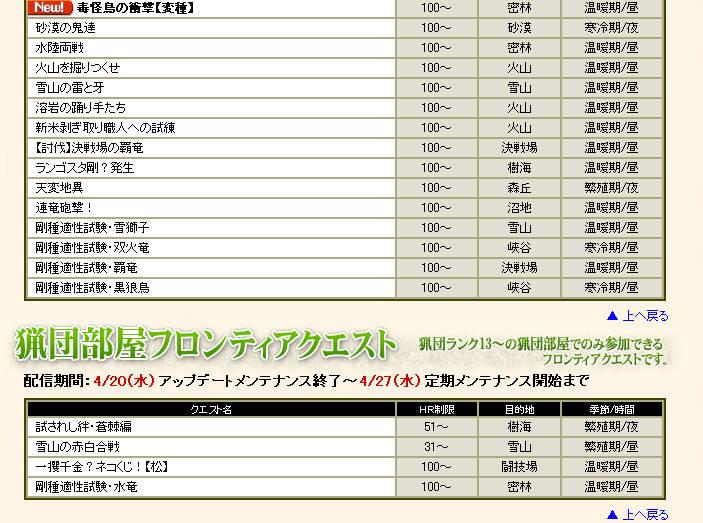 bdcam 2011-04-19 16-05-11-437
