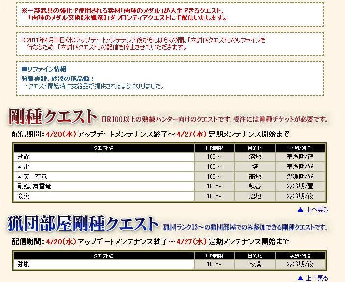 bdcam 2011-04-19 16-04-29-765