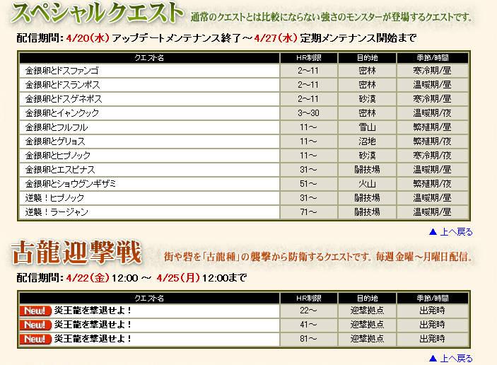 bdcam 2011-04-19 16-05-33-750