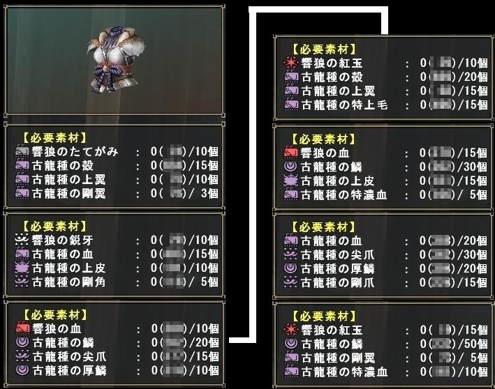 神楽FX胴 (1)