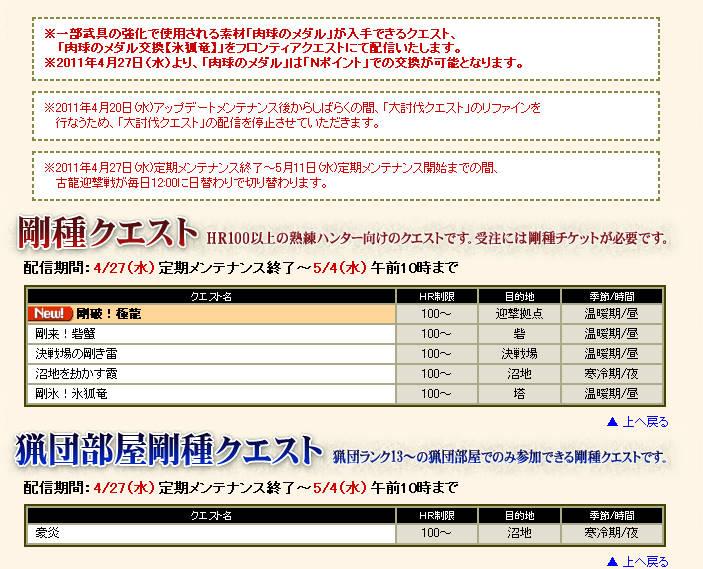 bdcam 2011-04-26 15-09-59-828