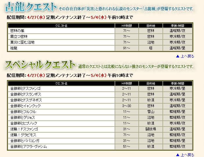 bdcam 2011-04-26 15-12-38-312
