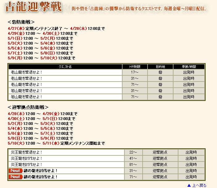 bdcam 2011-04-26 15-12-50-453