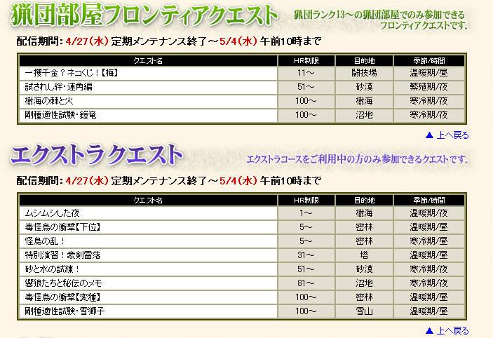 bdcam 2011-04-26 15-12-24-109
