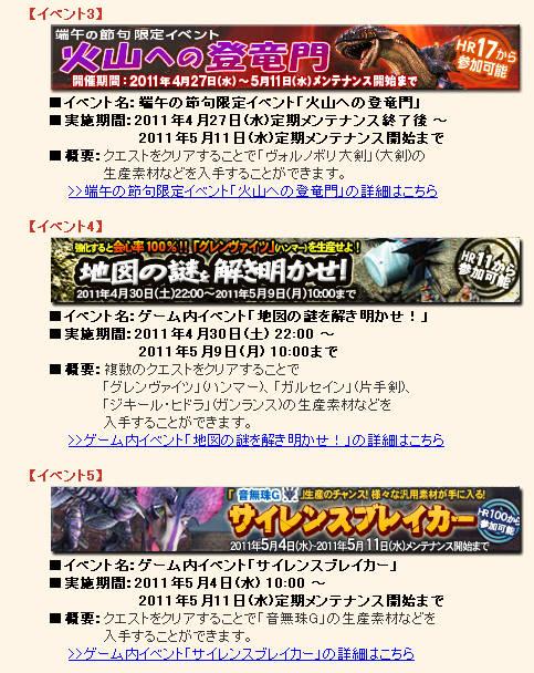 bdcam 2011-04-28 12-33-36-281