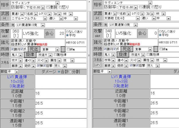 bdcam 2011-04-29 15-29-26-789