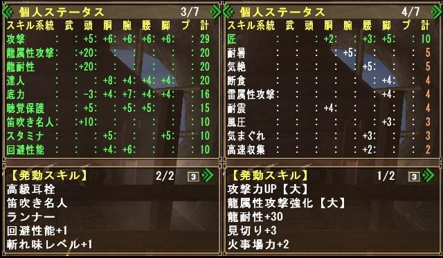 ステ (1)