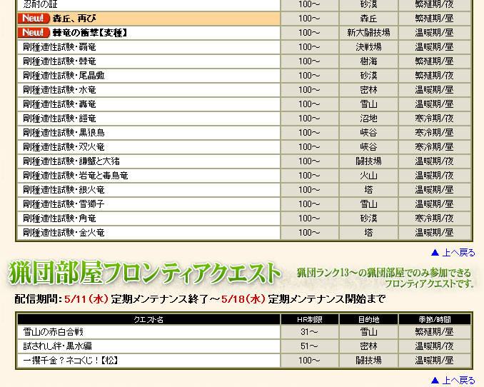bdcam 2011-05-10 15-46-37-984