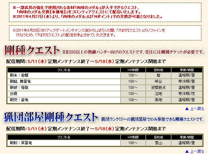 bdcam 2011-05-10 15-45-17-375