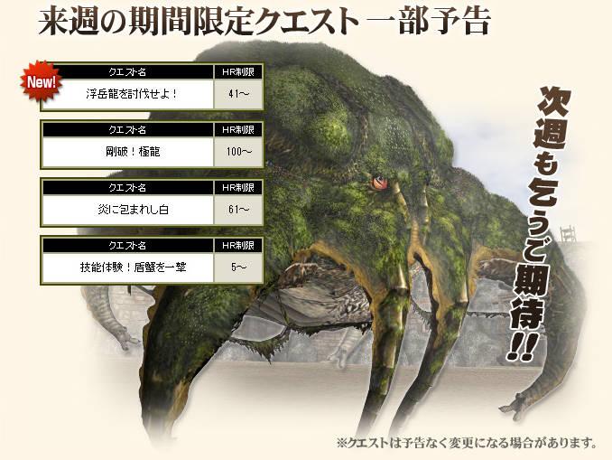 bdcam 2011-05-10 15-48-47-265