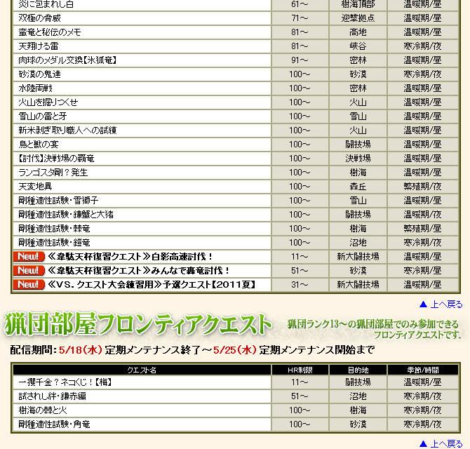 bdcam 2011-05-17 17-47-41-765