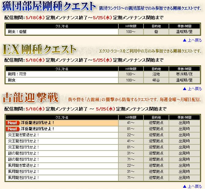 bdcam 2011-05-17 17-47-17-921
