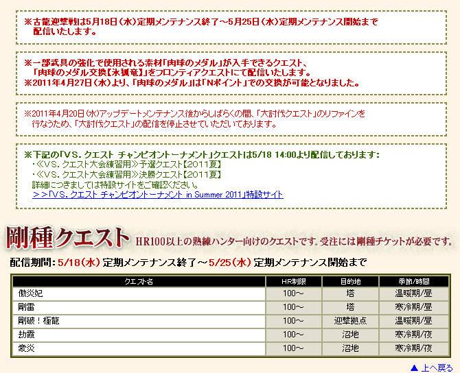 bdcam 2011-05-17 17-47-03-921